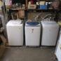 共用洗濯機(有料)