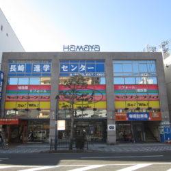 田川ビル 2階